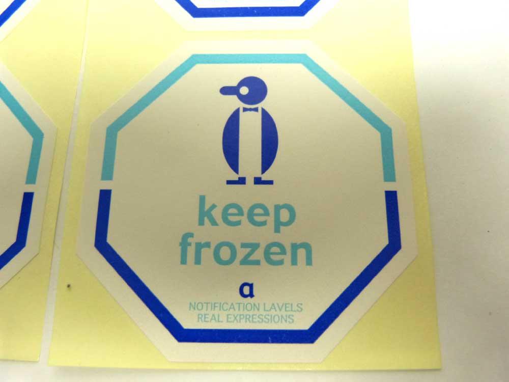【未使用】10枚入り Keep frozen ステッカー / シール(デッドストック)【中古】【メール便対応可】