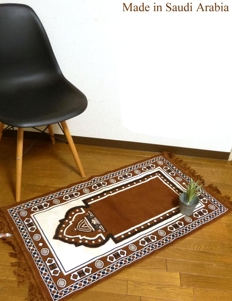 100×54cm サウジアラビア製 プレイヤーラグマット / カーペット / 絨毯【中古】