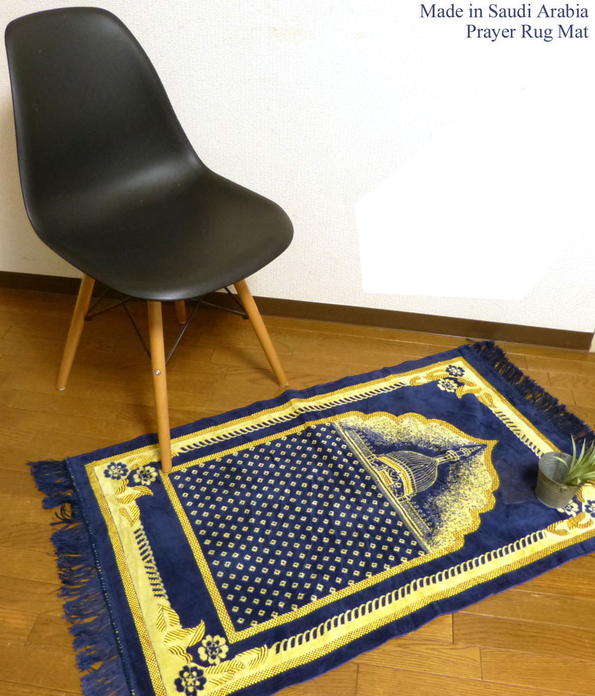 【訳あり】104×63cm サウジアラビア製 プレイヤーラグマット / カーペット / 絨毯【中古】