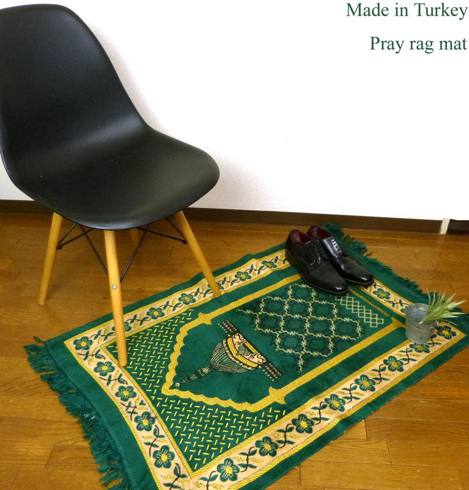 102×68cm トルコ製  総柄 プレイヤーラグマット / カーペット / 絨毯【中古】