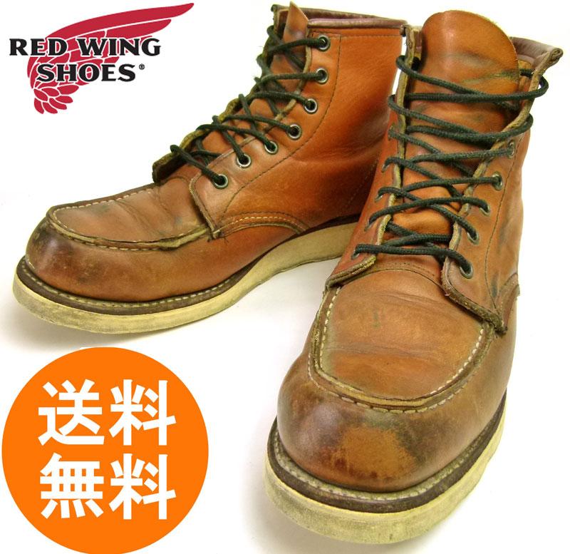 REDWING レッドウィング 875 USA製アイリッシュセッター ブーツ  10B(27cm相当)( メンズ )【中古】【送料無料】