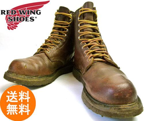 レッドウィング REDWING USA製ワークブーツ 9 1/2D(27.5cm相当)( メンズ )【中古】