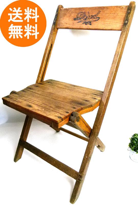 1930s Doud 木製フォールディングチェア 折り畳みイス アンティーク【中古】【送料無料】