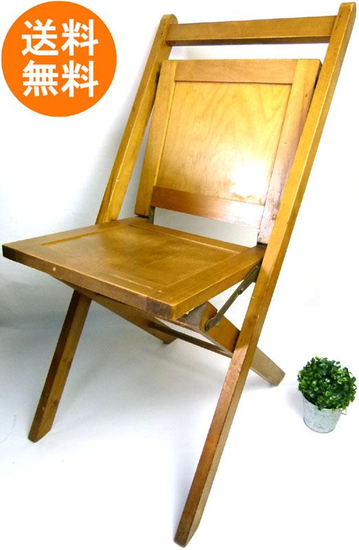 1930s アンティーク フォールディング木製チェア 折り畳みイス【中古】【送料無料】
