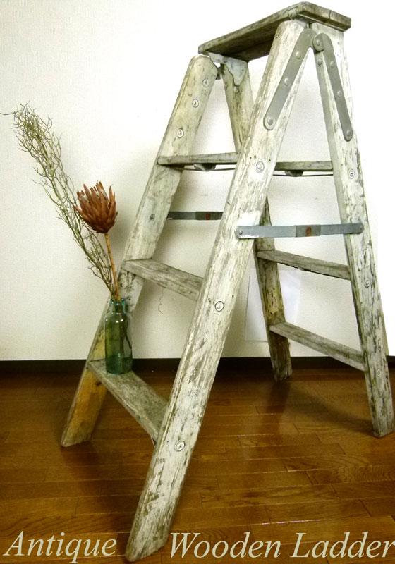 USA アンティーク 木製大型ステップラダー / 脚立 / ハシゴ【中古】【送料無料】 【代引き不可】