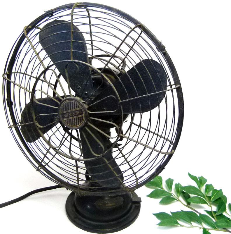 【訳あり】1920s アンティーク 三菱電機製 エレクトリックファン / 扇風機【中古】【送料無料】
