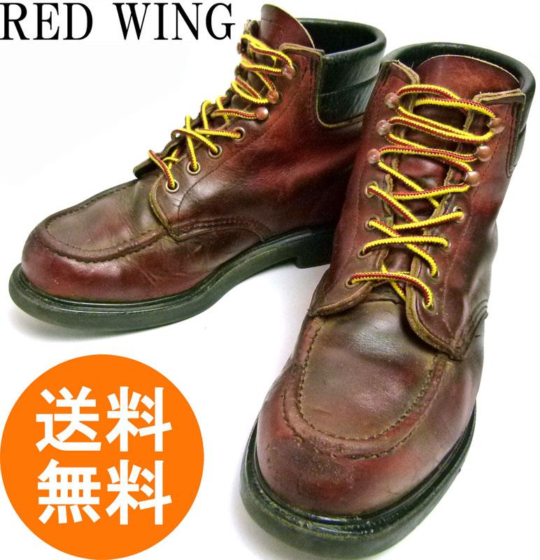 レッドウィング RED WING ♯204 USA製 編み上げワークブーツ 8 1/2EE(26.5cm相当) ( メンズ )【中古】【送料無料】