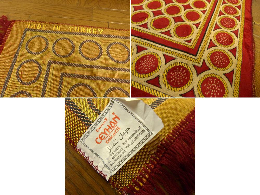 106×66cm トルコ製 幾何学柄 プレイヤーラグマット / カーペット / 絨毯【中古】