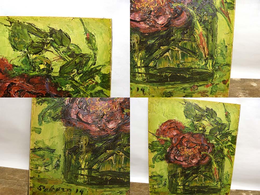 SAKAZO バラ / 薔薇/ 花/油彩画 / 板絵/ 立体プリント 3号/F3サイズ【中古】