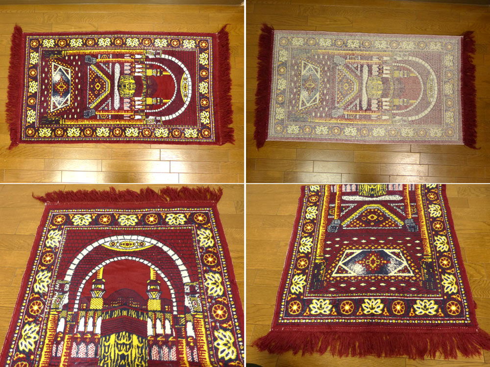 105×59cm 総柄 プレイヤーラグマット / カーペット / 絨毯【中古】