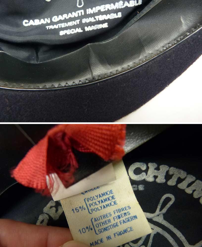 フランス製 ビンテージ雑貨 刺繍リボンマリンキャップマリン/ハット 内周55.5cm( レディース )(濃紺)【中古】