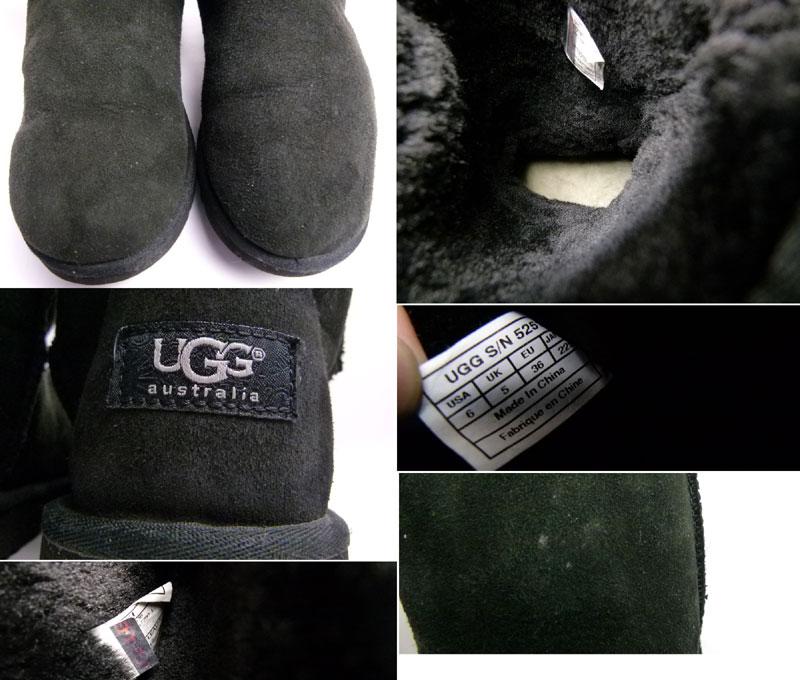 UGG アグ CLASSIC SHORT ムートンブーツ US6(22.5cm相当)( レディース )【中古】【送料無料】