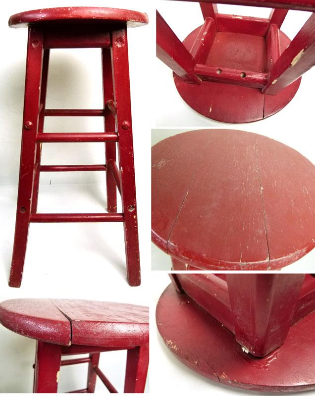 レトロ ヴィンテージ丸スツール イス 丸椅子 アンティーク 踏み台 ディスプレィスタンド【中古】