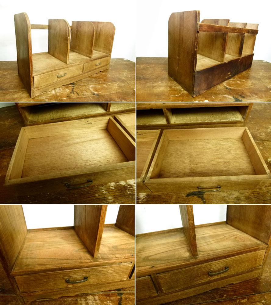 古い木味のブックスタンド / 本棚 / 本立て / 昭和レトロ【中古】