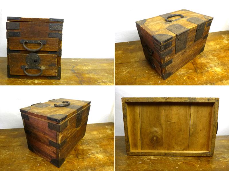 銭箱 小物入れ 2段 小引き出し 時代箪笥 裁縫箱 ソーイングボックス【中古】