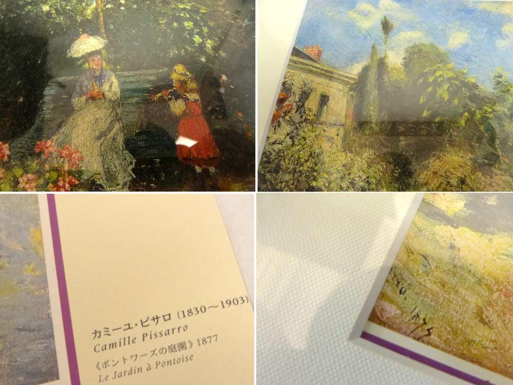 カミーユ・ピサロ Camille Pissarro ボントワーズの庭園 ポスター入り 額装【中古】