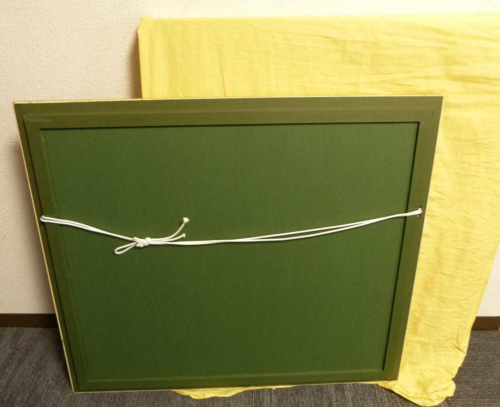 【大型配送】MIE CROSS パステル画 緑 木製額 額装(750×865mm)(袋・箱付き)【中古】