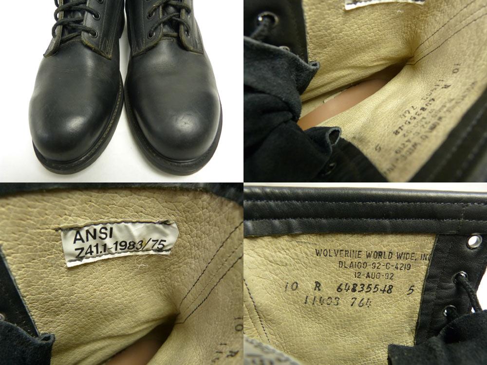 1992年製 U.S.ARMY / 米軍/実物/ ウルバリンwolverneミリタリー編み上げワークブーツ 10R(28cm相当) (メンズ)【中古】【送料無料】