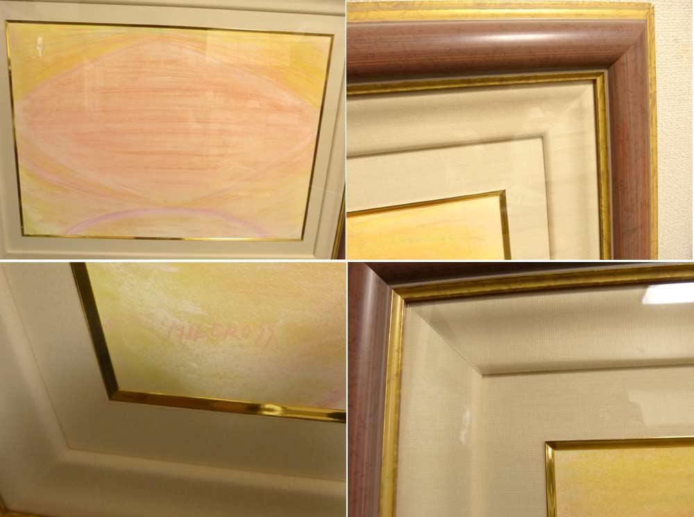 【大型配送】MIE CROSS パステル画  木製額 額装(760×855mm)(袋・箱付き)【中古】