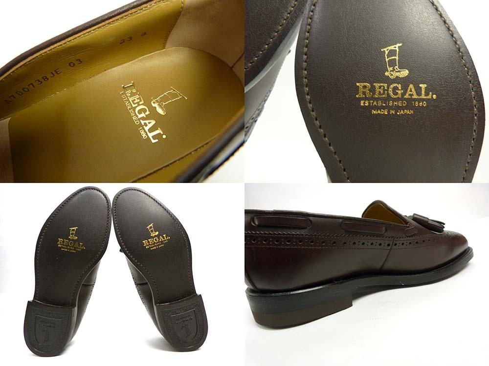 【未使用】リーガル REGAL 日本製 ウイングタッセルローファー  (23cm相当)(メンズ)【中古】【送料無料】
