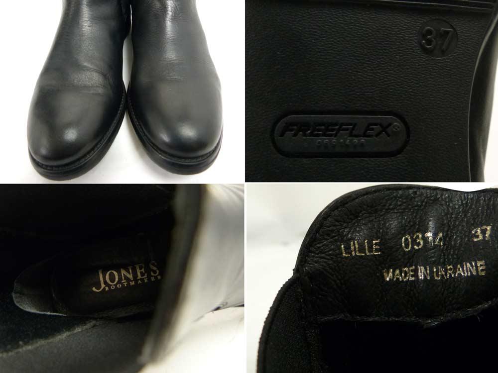 ジョーンズブーツメーカー Jones Bootmaker  レザーサイドゴアブーツ 37(23.5cm相当)(レディース)【中古】