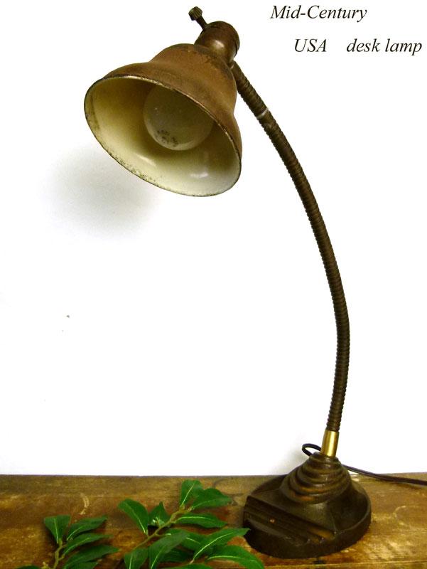 インダストリアル系 シャビーなグースネック ビンテージ デスクランプ USA【中古】【送料無料】