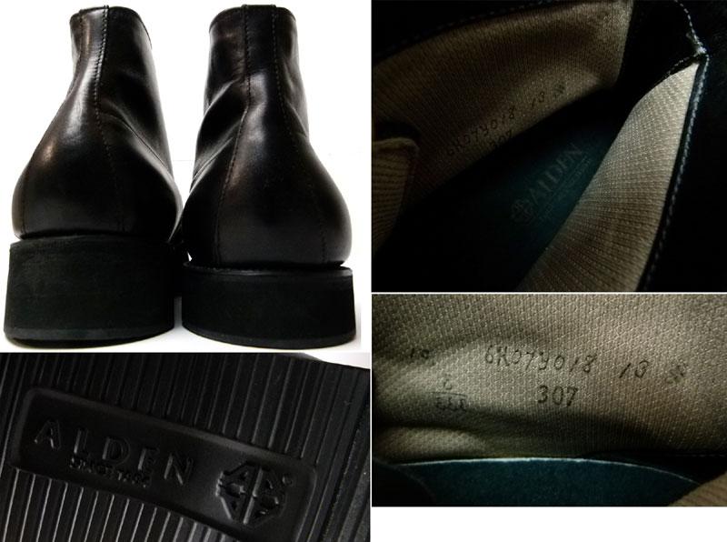 【ALDEN/オールデン】#307本革レザープレーントゥ ブーツ10E/EEE(28〜28.5cm相当)( メンズ )(デッドストック)【中古】【送料無料】