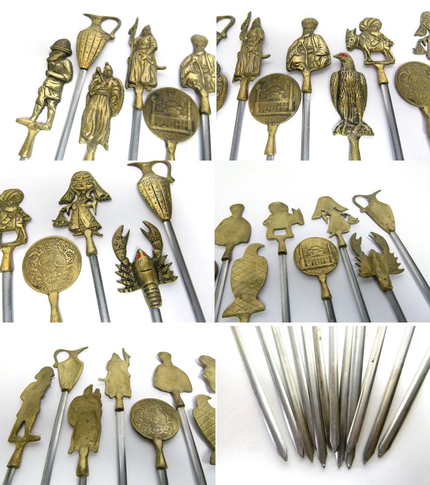 トルコ製 真鍮×ステンシル ケバブ用の串/12本セット【中古】【送料無料】