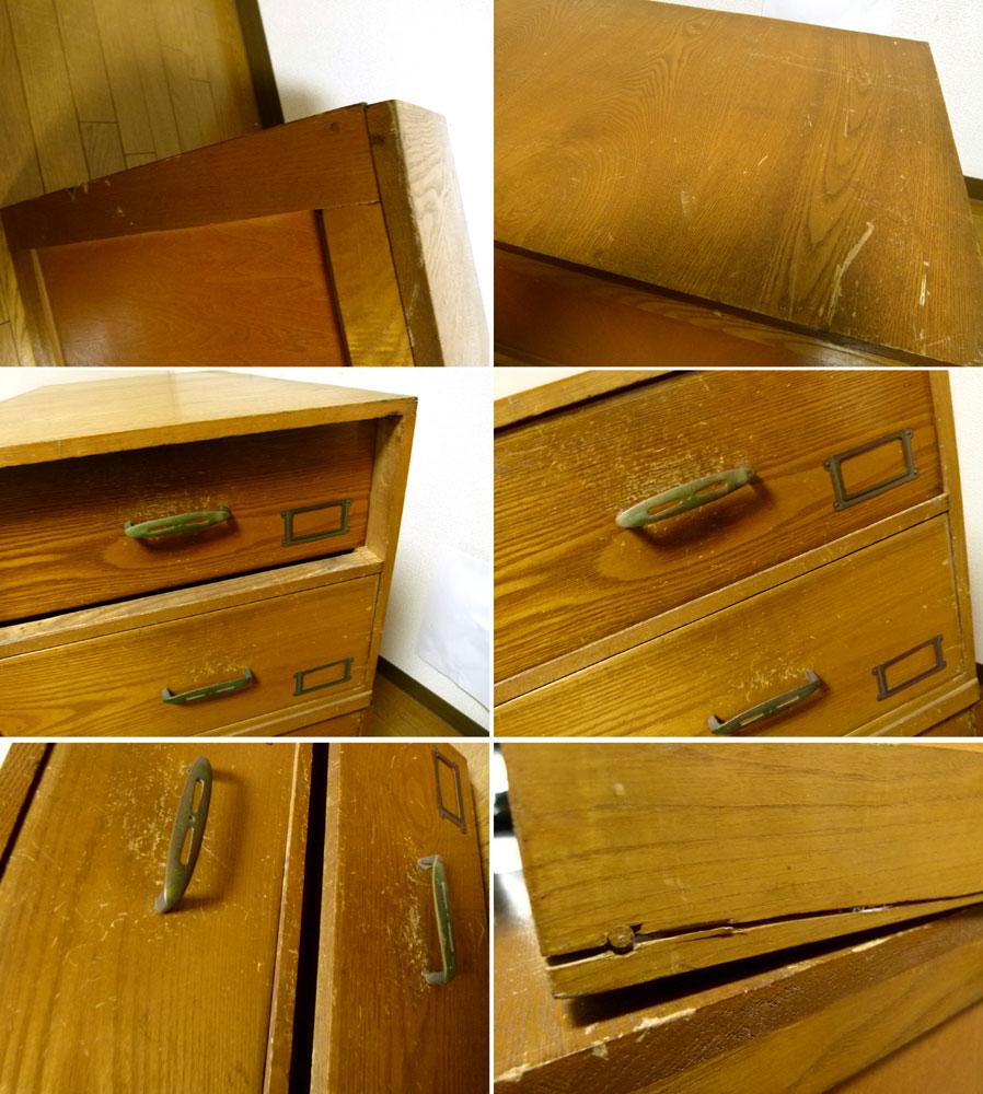 【代引き不可】昭和レトロ 木製 4段引き出し(2段×2) 箪笥【中古】【送料無料】
