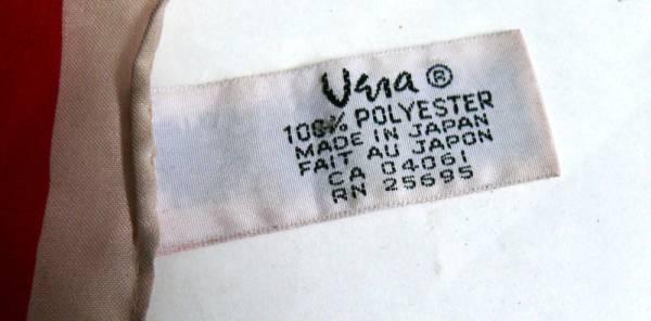 ビンテージ雑貨Vera(ベラ)幾何学柄スカーフ( レディース )【中古】【メール便可】