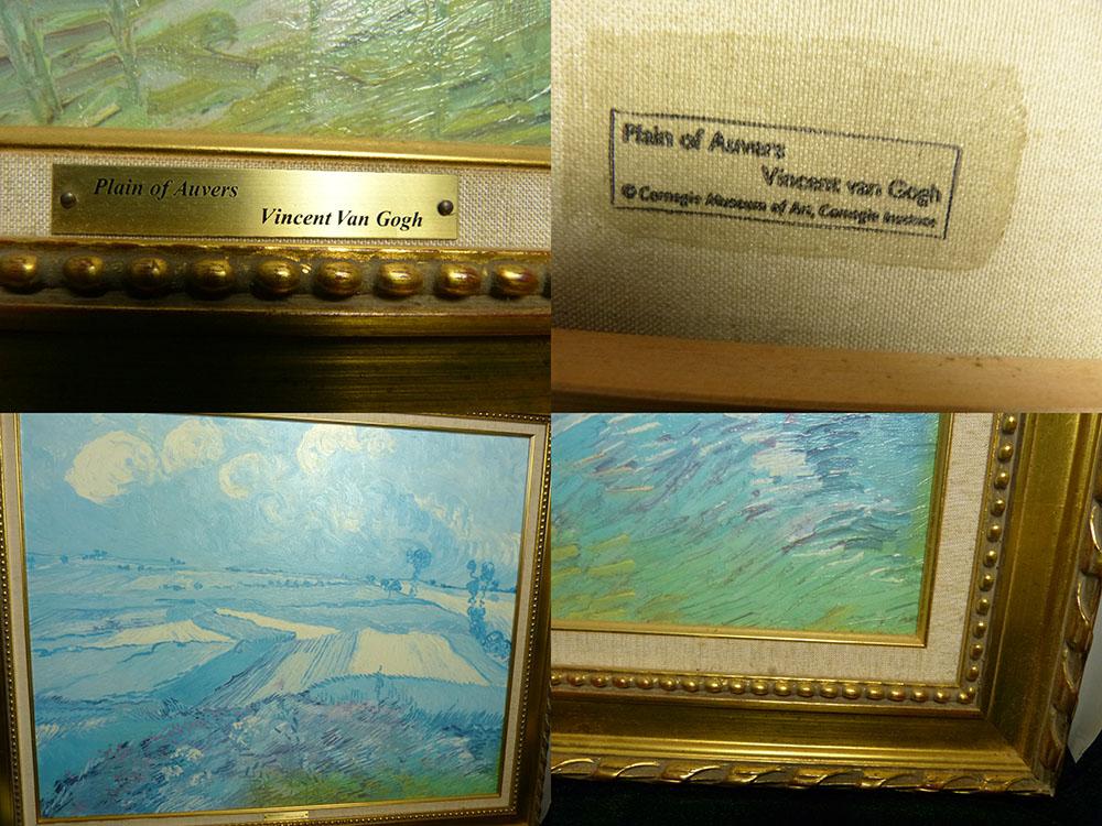 フィンセント・ファン・ゴッホ / Gogh「Plain at Auvers 」/オーヴェールの平原 / 立体複製画 レプリカ /額縁【中古】【送料無料】