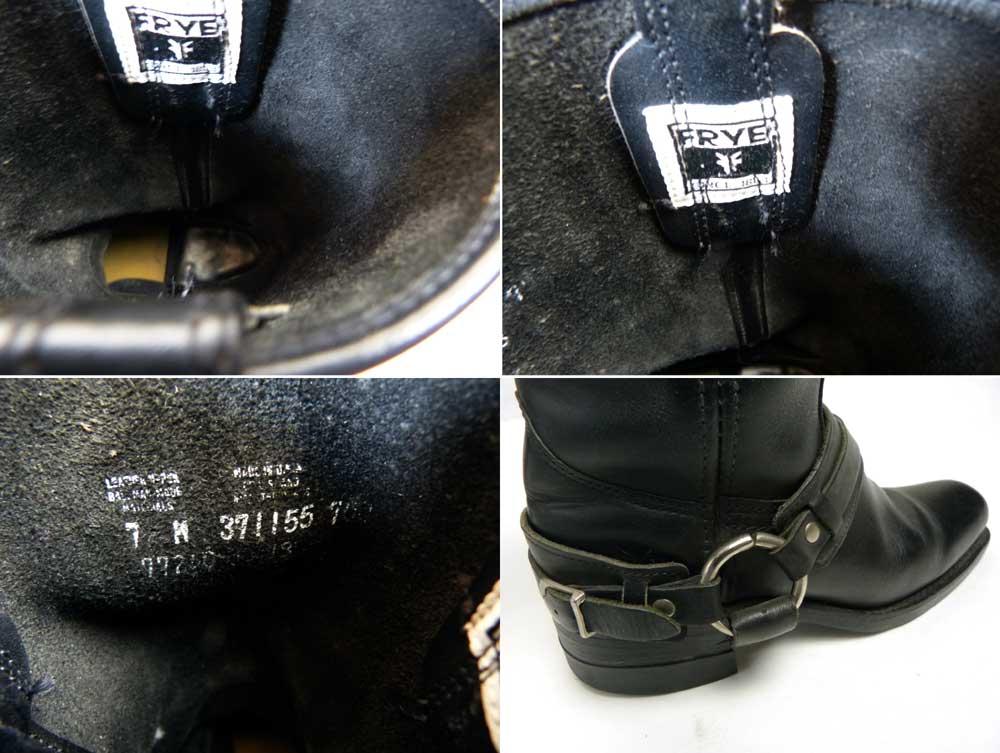 USA製 フライ FRYE エンジニアリングブーツ 7M(23.5cm相当)(レディース)【中古】