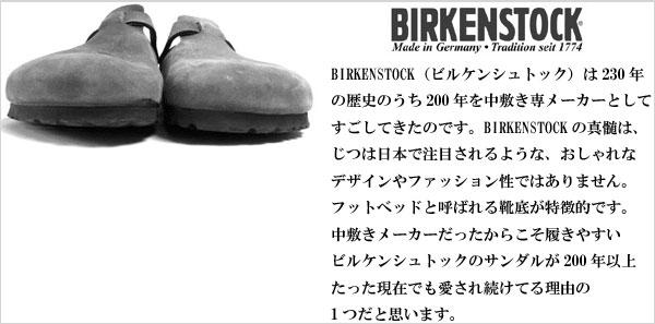 ビルケンシュトック風 Birki's ビルキー アリゾナ風 サンダル 39(25cm相当)(メンズ・レディース)【中古】