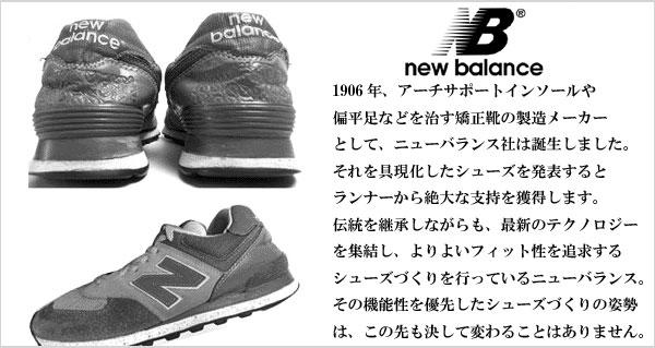 【訳あり】ニューバランス new balance ML574 スニーカー US11D(29cm相当 )( メンズ )【中古】