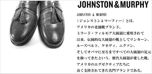 JOHNSTON & MURPHY ジョンストン&マーフィー ARISTOCRAFT アリストクラフト USA製レザータッセルローファー 8  1/2E(26.5cm相当) ( メンズ )【中古】【送料無料】