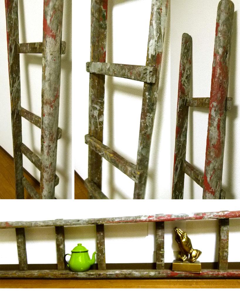 【代引き不可】アンティーク シャビーな古い木製の梯子 / ハシゴ 大型ラダー レトロ 什器【中古】【送料無料】