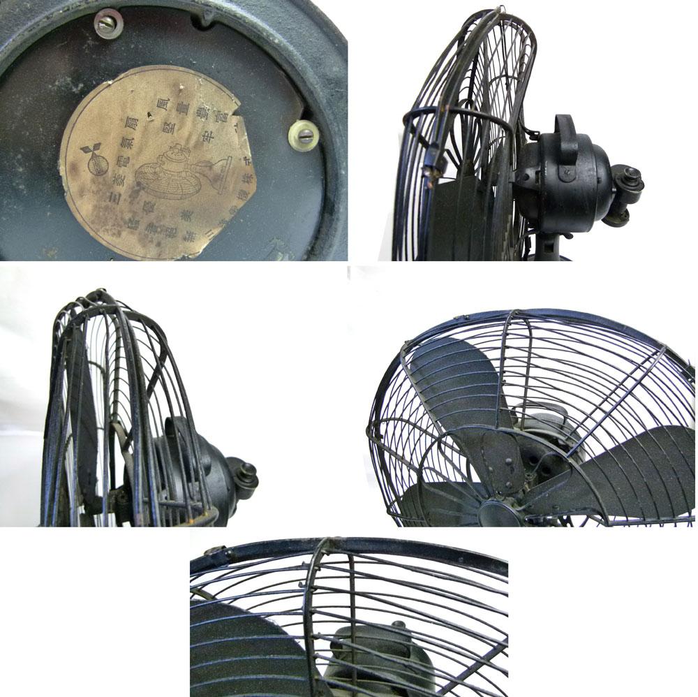 【訳あり】1920s アンティーク 昭和レトロ 三菱4枚羽 業務用 扇風機 オブジェ ファン【中古】