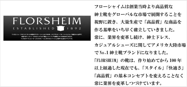 ビンテージ雑貨キッズ用Florsheim(フローシャイム)スエードドレスシューズ(13.5cm相当)【中古】