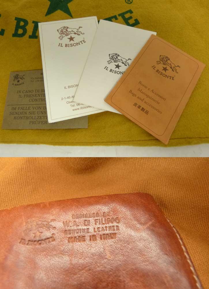 【訳あり】イタリア製 イルビゾンテ IL BISONTE ヘンプ(麻)×レザーショルダーバッグ 紙カード、保存袋付【中古】