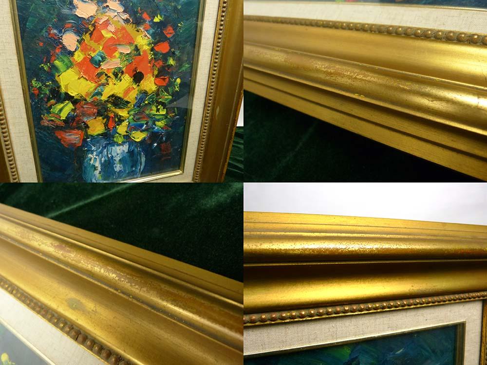 雅立作 油絵 花 額装 / 金の額縁 木製フレーム 油絵4号 / F4 (油彩額縁)【中古】