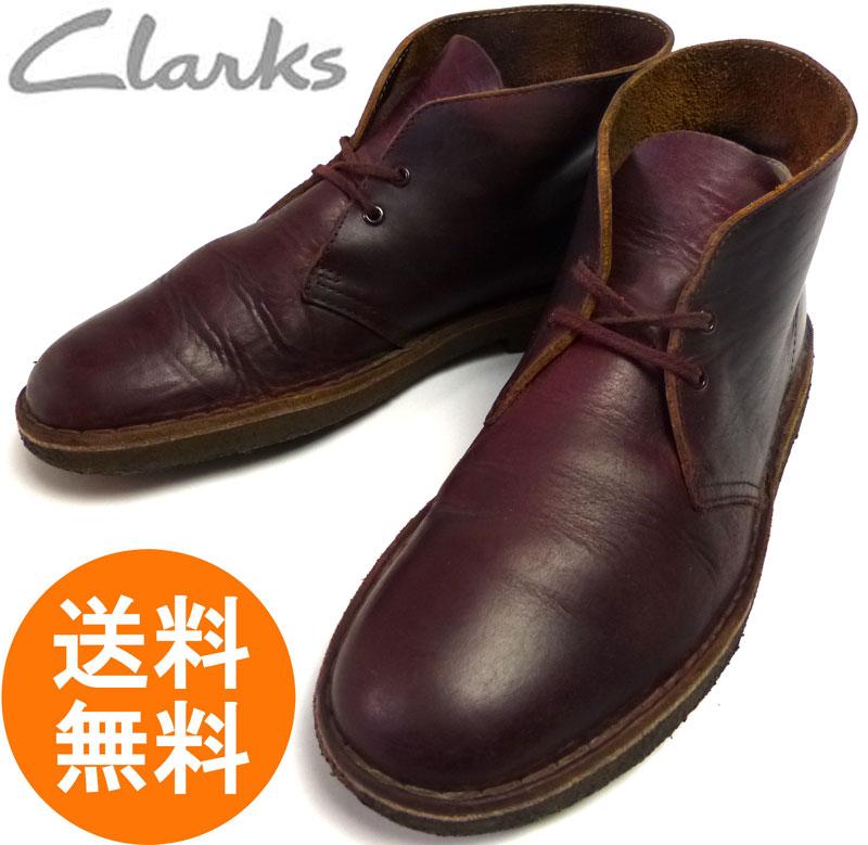 クラークス CLARKS チャッカ デザートブーツ US7(25cm相当)(メンズ・レディース)【中古】