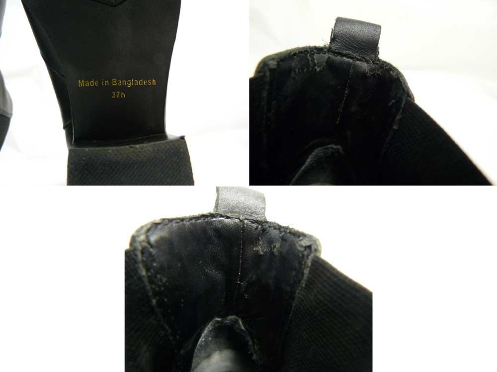 【訳あり】アーバンリサーチ URBAN RESEARCH サイドゴア ブーツ 37h(23.5−24cm相当)( レディース )【中古】