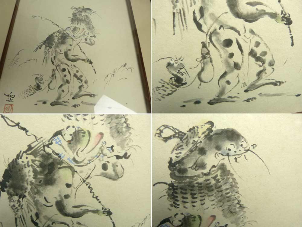 笹川和也作 カエル 水彩画 色紙 額装 捺印あり【中古】
