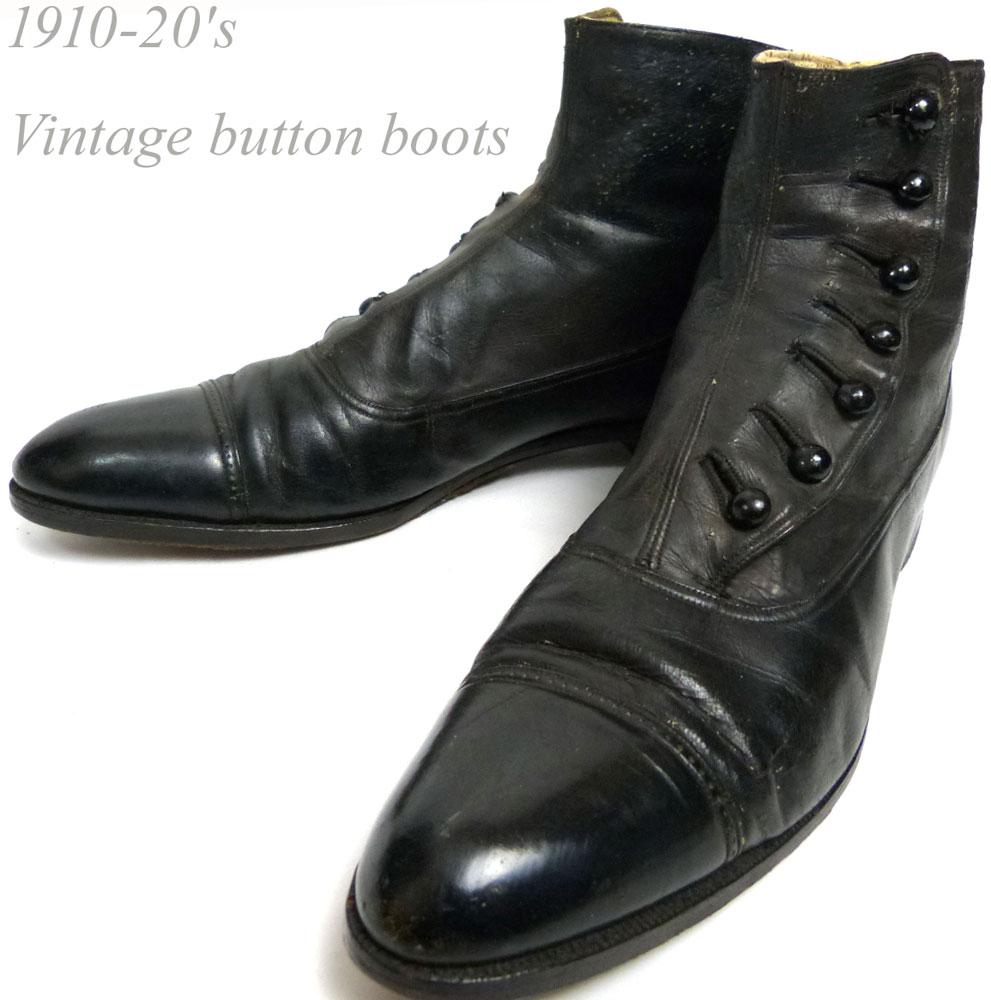 【激レア】1910〜20'sButtonBootsボタンブーツ095(26〜26.5cm相当)(メンズ・レディース)【中古】