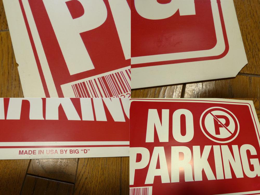 USA直輸入USA製 サインプレート / 看板 「NO PARKING」駐車禁止(Made in USA )【中古】