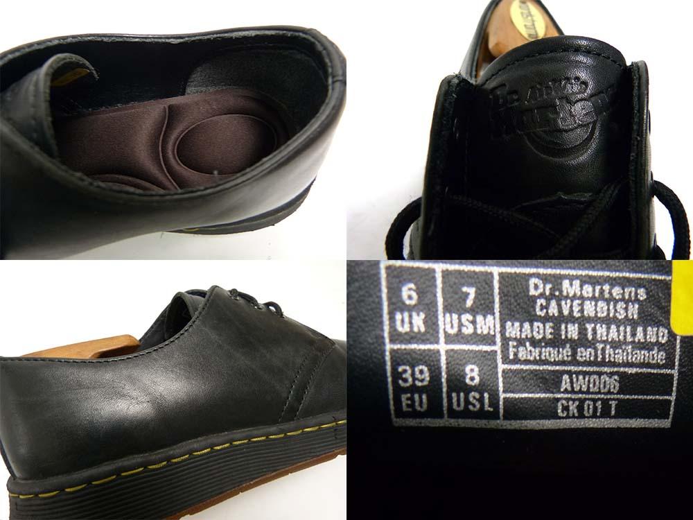 ドクターマーチン Dr.Martens 英国製 3ホールシューズ UK6(24.5-25cm相当)(メンズ・レディース)【中古】