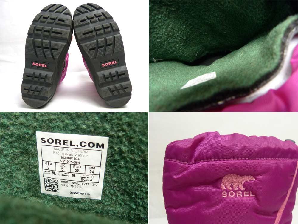 ソレル SOREL ユースフルーリー / スノーブーツ US6 (23cm相当)(レディース)【中古】