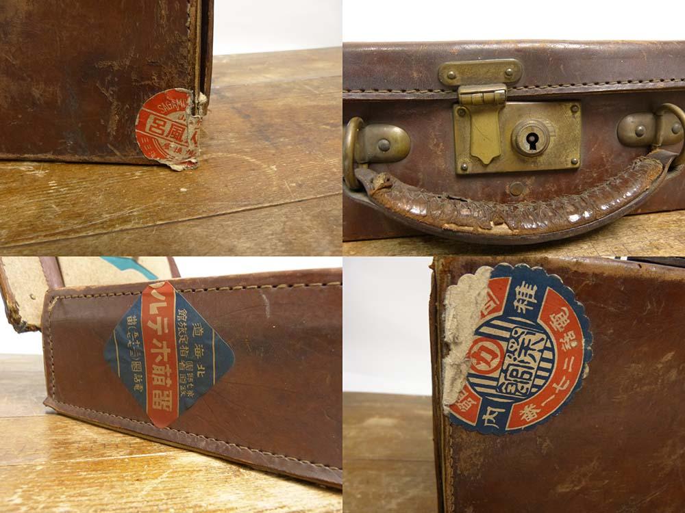 【希少】1920-1940s ビンテージ ミニ スーツケース / レザートランク(茶)ビンテージ 小物入れ/ 戦前【中古】