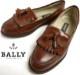 イタリア製 バリー BALLY キルトタッセルローファー 36(23cm相当)(レディース)【中古】