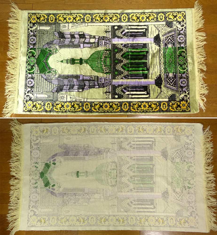 106×62cm ベルベット  メキシカンラグマット / カーペット / 絨毯【中古】
